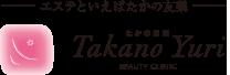 takano-yuri